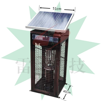 LX-ZN-7A Solar energy city mosquito killing lamp